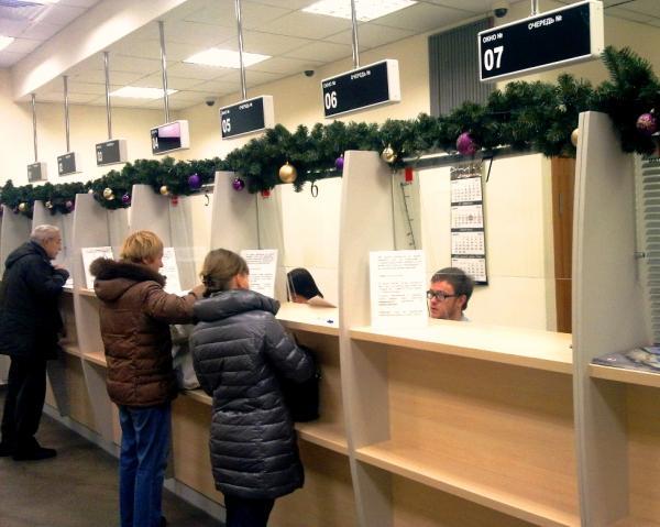 Виза в Болгарию для россиян в 2017 году: нужна ли, какая