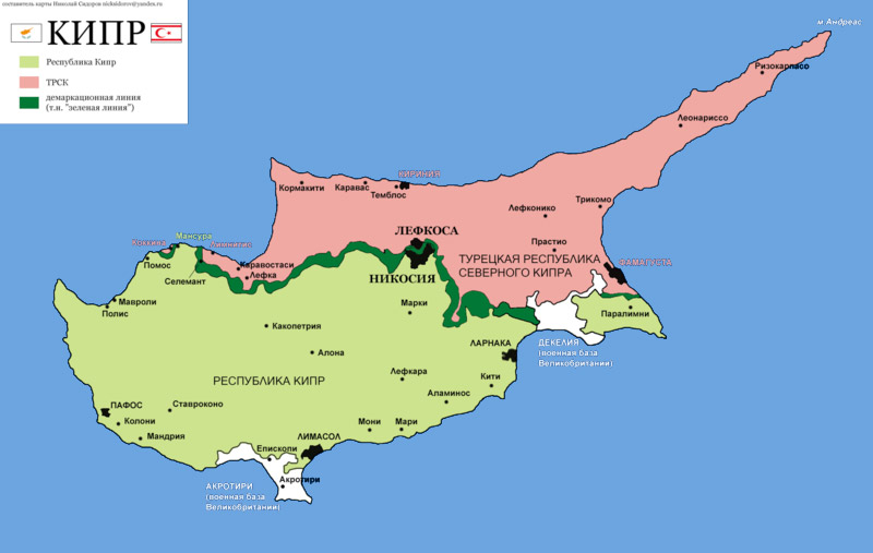 Турецкая Республика Северного Кипра — Википедия