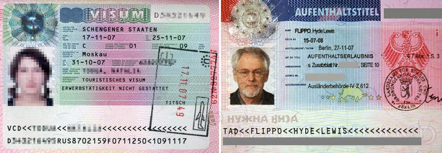 фото: обыкновенная шенгенская виза в Германию (слева) и национальная виза типа D (справа)