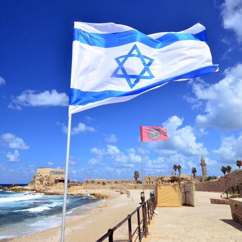 Виза в Израиль для россиян : нужна ли, как получить рабочую, религиозную