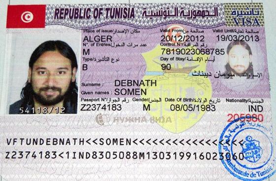 Виза в Тунис для россиян в 2018 году, нужна ли