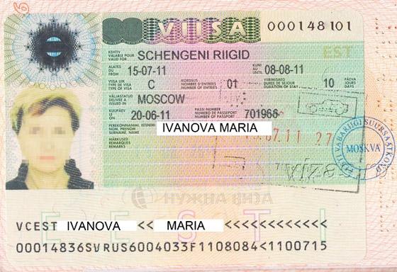 Виза для однократного въезда в Эстонию