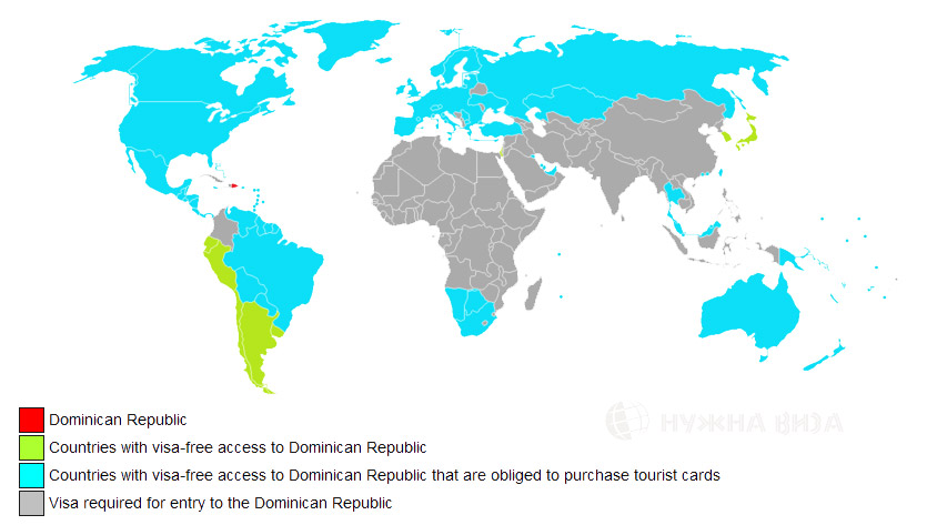 Визовые отношения доминиканы со