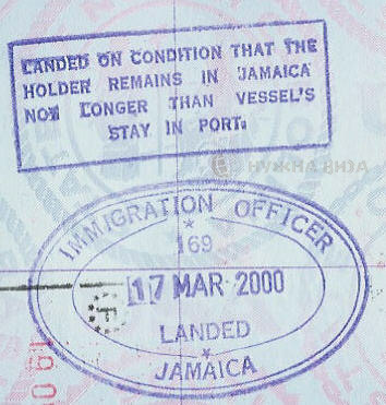 Виза на Ямайку: нужна ли для россиян в 2017 году, стоимость въезда