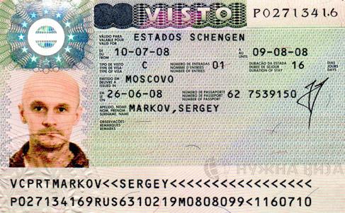 Виза в Португалию для россиян 2017: самостоятельно, нужна ли