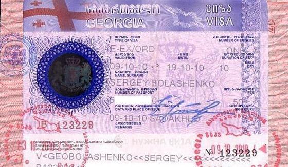 нужна ли виза, правила въезда