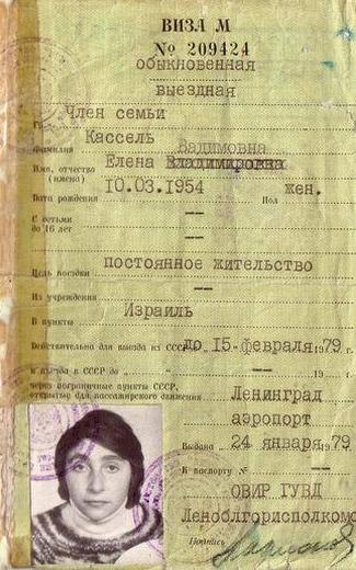 Выездная виза: из России, Узбекистана, СССР - когда нужна и введут ли для всех?
