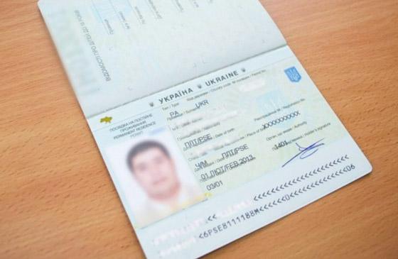 Где делается вид на жительство для россиян в украине житомире