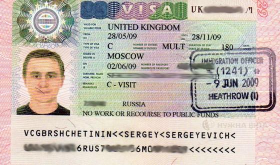 Виза в лондон для россиян 2016