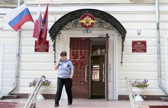 Как получить второе гражданство россиянину