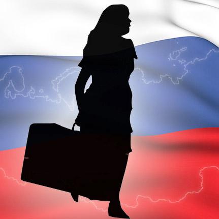 Возвращение в Россию по программе переселения соотечественников: условия, шаги