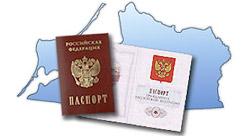 Программа переселения соотечественников в Россию 2017
