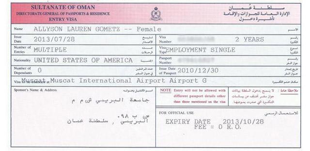 Виза в Оман для россиян 2017: нужна ли, как получить