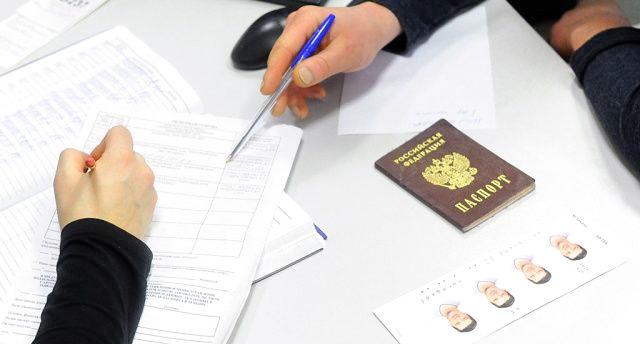 Как в Москве отказаться от гражданства Узбекистана