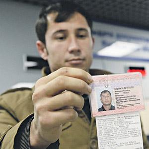 Административное выдворение иностранцев за территорию РФ: основания и процедура