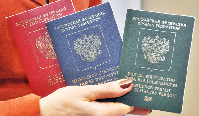Лицо без гражданства (апатрид): правовой статус, понятие, документы