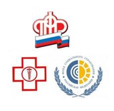 Налоги иностранных граждан в РФ: что и как платить иностранцам
