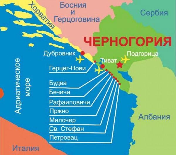 Изображение - Виза в черногорию 846884686