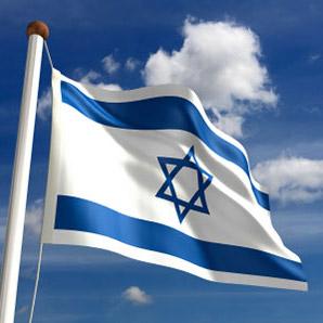 Изображение - Гражданство израиля для русских 468864486