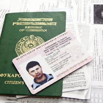 Изображение - Разрешение на работу для иностранных граждан 5486484864684