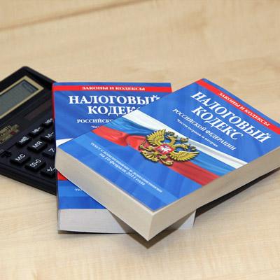 Изображение - Порядок трудоустройства и налоговые, социальные льготы для иностранных граждан 4768457687458967948578